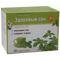кавказская ласточка чай для похудения отзывы